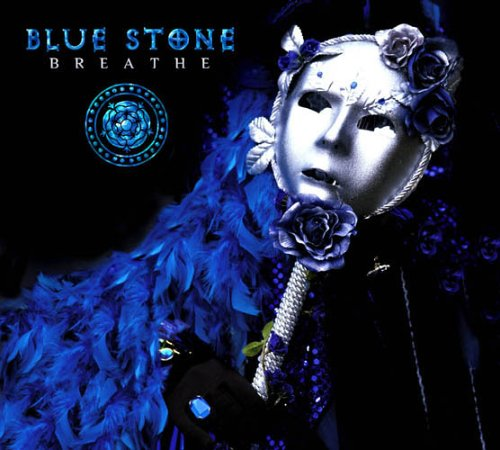 """E*SCAPES 007: Blue Stone Talks """"Breathe"""" in Their First Public Interview"""