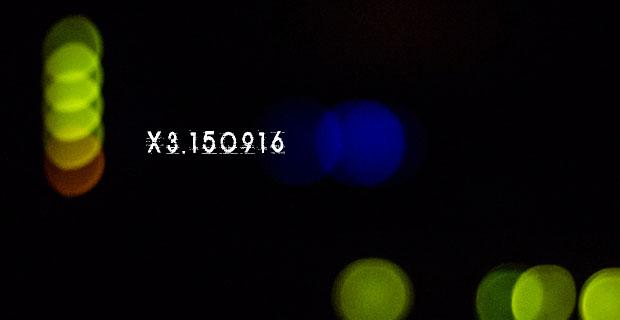 X3-049: 20150916